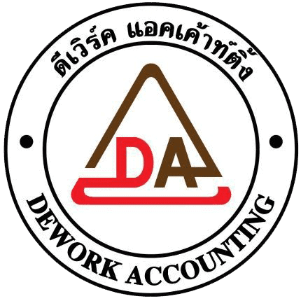 dework accounting